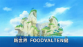 Foodvalten Anime Infobox