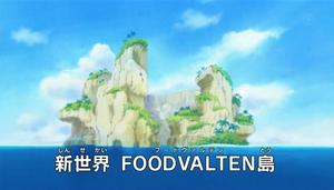 Foodvalten Anime Infobox