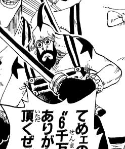 Kiev Manga Pre Timeskip Infobox
