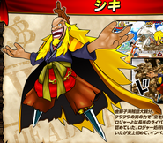 Shiki Super Grand Battle X