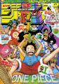 Shonen Jump 2009 numero 30