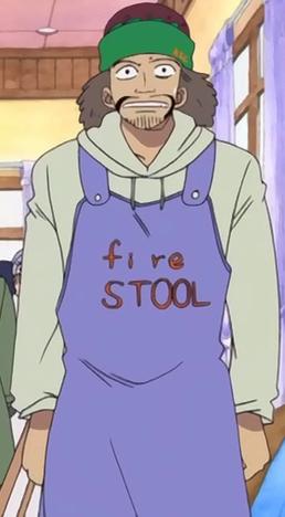 Stool Anime Infobox