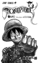 Volume 73 Illustration
