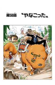 Chapter 56 Colored