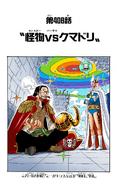 Coloreado Digital del Capítulo 408