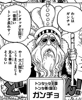 Gancho Manga Infobox