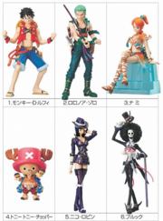 One Piece Locations Trading Figures Unlimited Cruise 1
