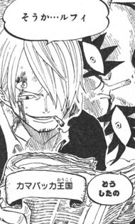 Sanji's Reaction to Luffy's News