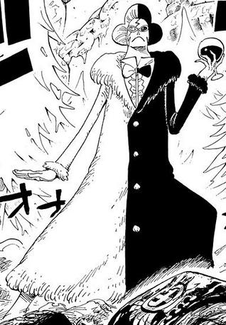 File:Inazuma Manga Infobox.png