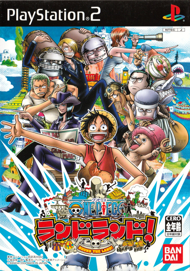 one piece unlimited cruise 1 wii iso
