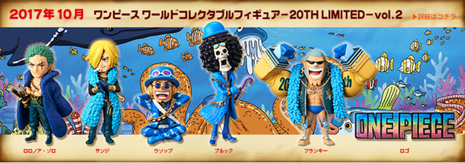 One Piece World Collectable Figure One Piece 20TH Limited Volume 2