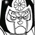 Orochi Oniwabanshu Anggota 3 Portrait