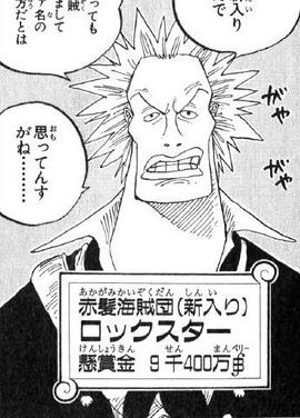 Rockstar Manga Infobox
