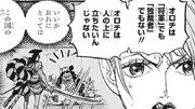 Shinobu Reveals Orochi and Oden's Deal