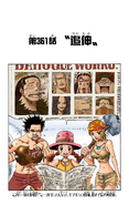 Chapter 361 Colored