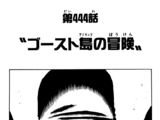 Chapter 444