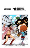 Coloreado Digital del Capítulo 378