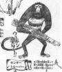 Concepto de Mono Trooper