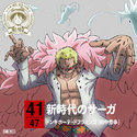 Doflamingo cancion
