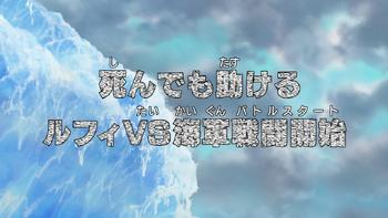 Episode 467