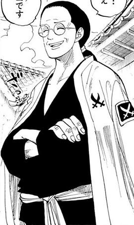 Koushirou Manga Pre Timeskip Infobox