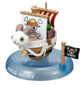 OnePieceWobblingPirateShipCollection-GoingMerry