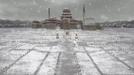Shiki fortress
