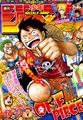 Shonen Jump 2016 numero 47
