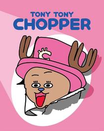 Bustercall PUNK CHOPPER