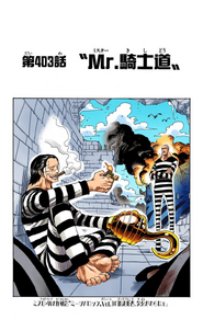 Chapter 403 Colored