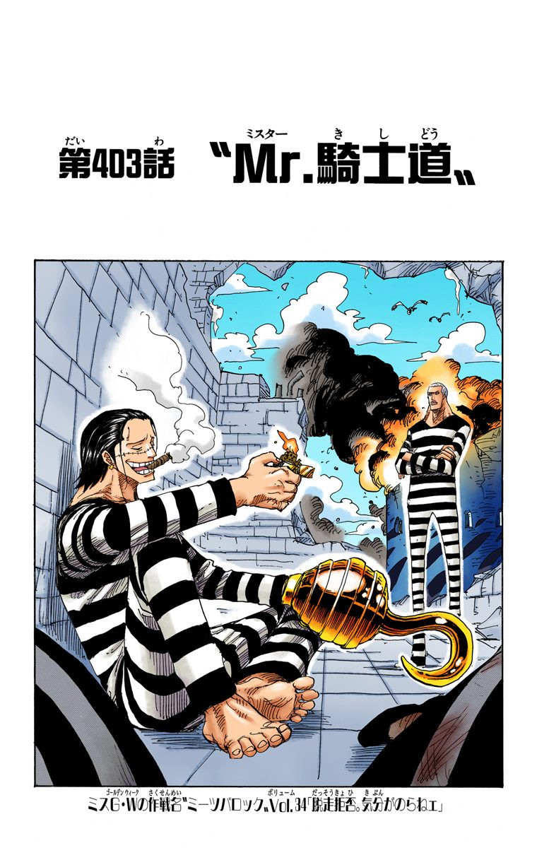 Colored manga websites - Chapter 403 Colored Png