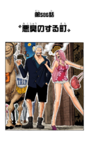 Chapter 586 Colored