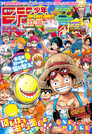Shonen Jump 2015 Issue 37-38