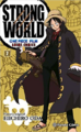 Spain One Piece Strong World 2