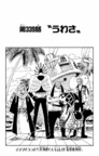 Chapter 339
