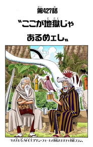 Chapter 427 Colored