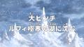 Miniatura della versione delle 17:03, mar 3, 2013