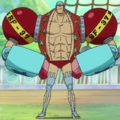 Franky Anime Post Ellipse Infobox