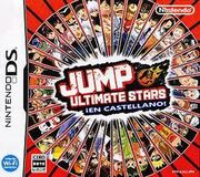 Jump ultimate star