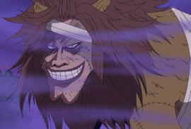 Manticore (Thriller Bark) Anime Infobox