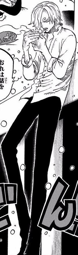 Sanji Manga Dos Años Después Infobox