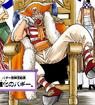 Buggy Digitally Colored Manga