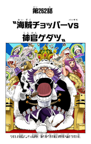 Chapter 262 Colored