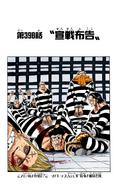 Coloreado Digital del Capítulo 398