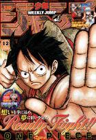 Coverart ShonenJump 12-09