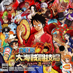 One Piece Grand Pirate Colosseum