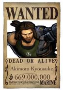 Kyousukewantedposter