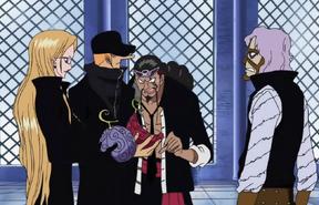 Jyabura examine Fruit