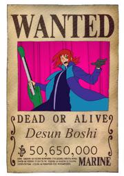 Boshiwanted