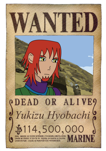 File:Hyowanted.png